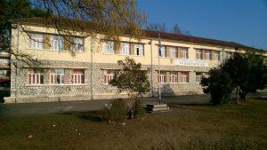 1ο Δημοτικό Σχολείο Αλεξάνδρειας